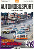Automobilsport #03. Racing - History - Passion.